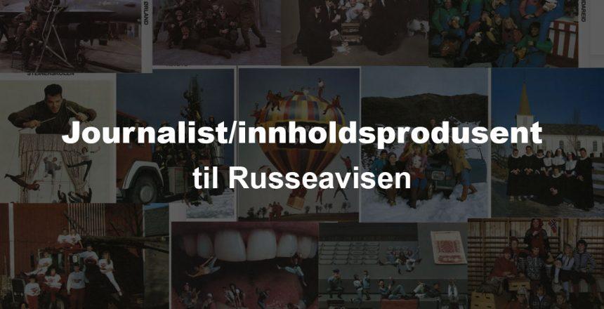 journalist-innholdsprodusent
